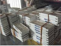 珠海求购各大品牌的数控刀具,收购废旧钨钢