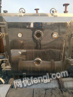 出售FZG——15型真空干燥机