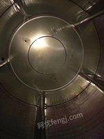 出售海宁产200磅摇粒烘干机