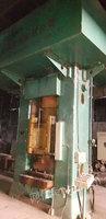 转卖1000吨未用电动螺旋压力机