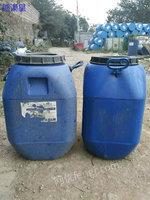 主要回收吨桶,塑料桶,铁桶