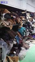 长期专业收购布料,皮料,皮革,五金,辅料