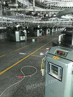 出售34.72台湾大渝双面针织,大圆机