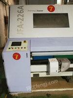 出售梳棉FA226A苏拉1拖14纺棉全流程一机两线,带3个除尘,11年设备带棉条