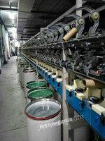 出售气流纺 泰坦气流纺整厂出售