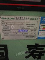 浙江出售二手喷油空压机