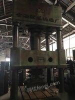 回收库存四柱液压机8000至10000吨摩擦压力机160