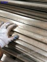 出售各种材质的扁钢