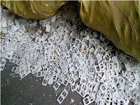 求购废塑料壳