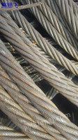 河北唐山回收钢丝绳。