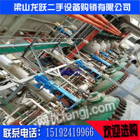 Sell 3 tons of used enamel reactor at low price