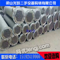 Low-cost sale of used stainless steel condenser