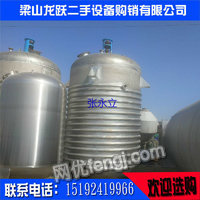Sale of used stainless steel outer coil reactor