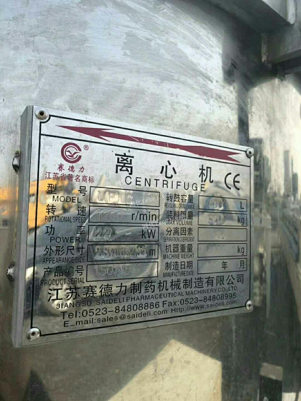 市场现货山东梁山二手1250平板吊带离心机手续齐全厂家江苏赛德力