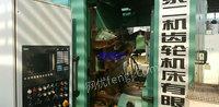 出售南二三轴高效数控滚齿机ykx 3132M,8模