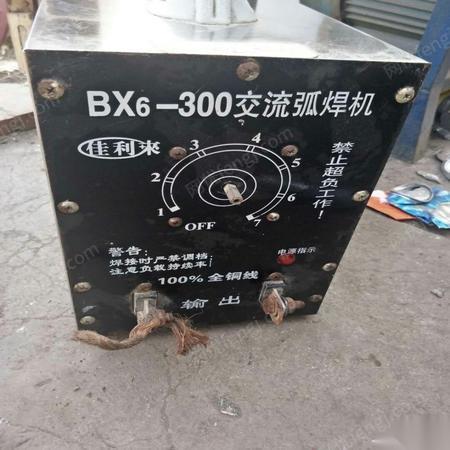 辽宁辽宁二手电力设备供应图片信息 辽宁辽宁二手电力设备出售图片信息 二手电力设备供求图片栏目图片