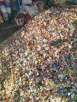 安徽蚌埠出售塑料破碎料
