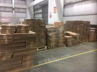 出售包装纸盒大概1万个左右,在青浦区