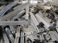 Buying scrap aluminum,scrap copper,dangerous waste