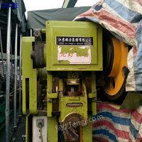 出售扬力40吨压力机