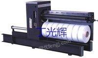 北京中丽1380卷绕纺丝机出售