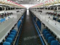 绍兴乔卓纺织有限公司出售17年二手假捻机14台