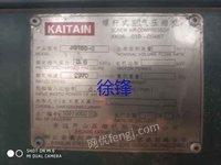 出售JN160-8螺杆空压机