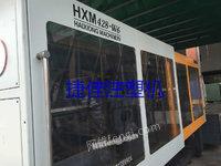 出售二手台湾精机,120吨注塑机