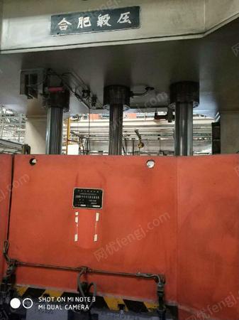 低价转让两台油压机