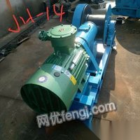转让JD-1JD-1.6JH-5JH-8JH-14JH-20回柱绞车