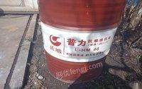 出售闲置长城46#液压油