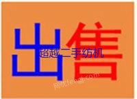 出售无锡宏源491粗纱机8台