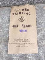 求购复合塑纸袋(筒子)