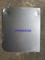 重庆出售0.7,0.8,0.9,的冷板利用材料长期有货