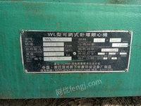 出售二手WL——550型可调式卧螺离心机