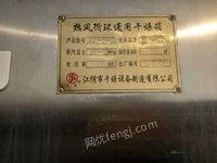 出售70型通用循环干燥机风箱