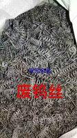 求购各种稀有金属废料:钨铁,钼铁,钒铁,铌铁,纯镍,镍板