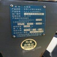 精品15久保田688打捆机出售