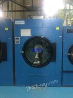 出售北京二手烫平机丰台二手烘干机大兴二手水洗机