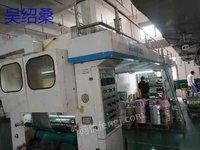 出售14年10月800宽干式复合机三纠偏2个自动张力气顶9米烘箱