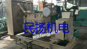 广东出售9.9成新400KW发电机