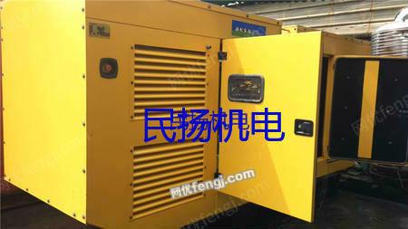 广东出售300千瓦静音柴油发电机组