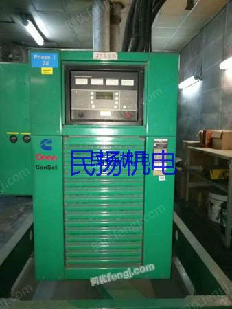 广东出售二手康明斯K50发电机出售