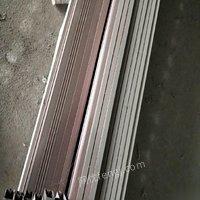 出售铝合金管,做门花用的,160根