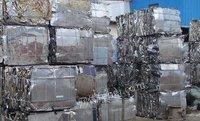 出售废不锈钢201压块、打包料