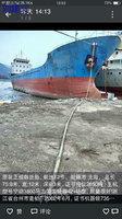 出售2650吨货船