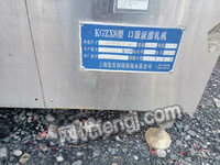 出售二手KGZX8型口服液灌轧机