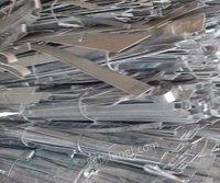 江西专业回收废铜铝不锈钢