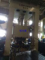 出售600T油压机台湾连接机械出2006年产