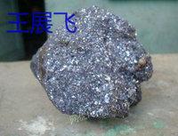 求购含砷含碳金精矿
